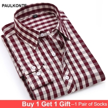 MenS High Quality Multicolor Plaid Cotton Shirt Business Casual Simple And Comfortable Wild  Shir