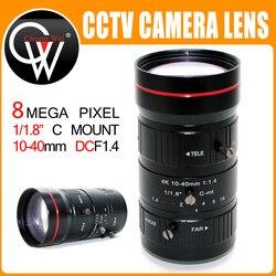 5 sztuk 8 megapikseli 10-40mm HD obiektywy kamery przemysłowej 1/1/1