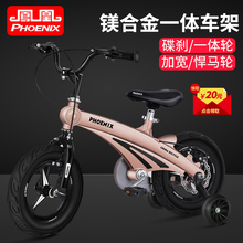 Children's Bicycle 3-year-old Baby Bicycle 2-4-6-7-year-old