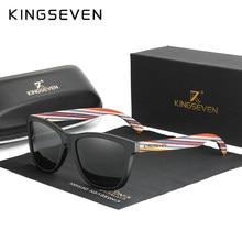 KINGSEVEN-lunettes de soleil pour hommes et femmes, Design Original multicolore, fait à la main, à la mode de luxe, verres de soleil Oculos de sol, 2020