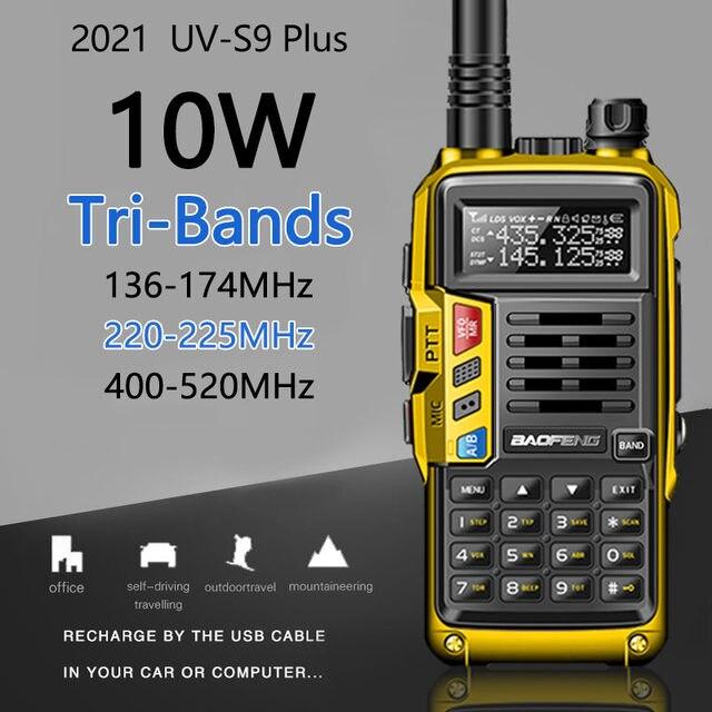 UV-S9黄色3