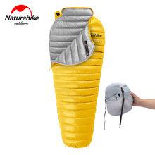 Спальный мешок naturehike cw300 ультралегкий компактный водонепроницаемый
