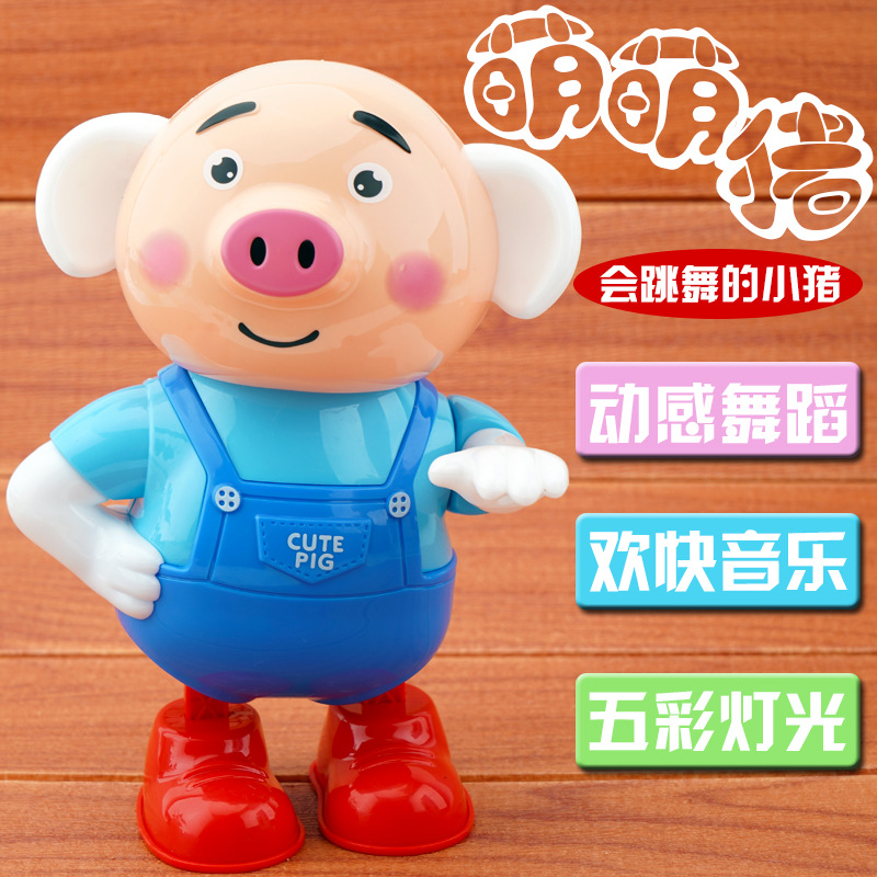 Children Electric Dancing Seagrass Zhu Wan Ju Shaking Voice Network Red Light And Sound Electric Momo Pig Stall Hot Selling