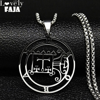 Sigil Stainless Steel Necklace for Men/Women Goetia Seal of Solomon Demon Satan Sigil Satanic Patch Pin Necklace Jewelry N3040 image