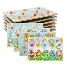 Juguetes Educativos rompecabezas de juguete para niños, juguete para bebés, rompecabezas de madera para niños, rompecabezas de madera de dibujos animados Montessori, juguetes para niños