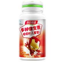 Многовитаминные жевательные таблетки cn health r (Детский Тип)