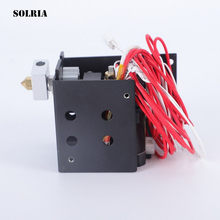 Anet MK8 Extruder Kit für Anet A8 3D Drucker DIY i3 Extruder Set Motor Patrone Heizung 0,4mm Düse Heizung block Hot End Kit(China)