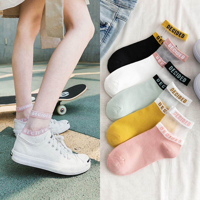 New Summer Transparent Letter Patterned Socks Women Hollow Out Cotton Short Socks Thin Casual Ankle Socks Female Comfort Sox