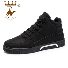BACKCAMEL Autumn Winter Personality Wild Mens Casual Shoes British Breathable Lightweight Footwear Flat Lace Vulcanized