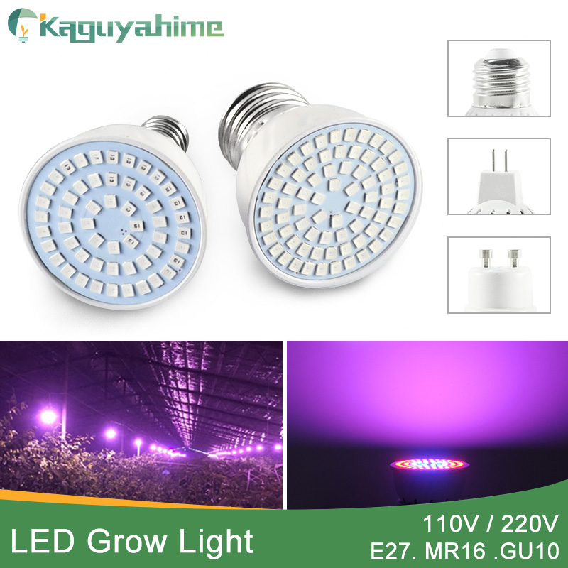 Kaguyahime Plant Growth LED Lamp Grow Light 220V 110V E27 E14 MR16 GU10 Full Spectrum Phyto Grow Lamp For Hydroponic Vegetables