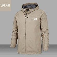 2021 cor sólida casaco masculino moda inverno ao ar livre leve jaqueta zíper dwaterproof jaqueta com capuz de água