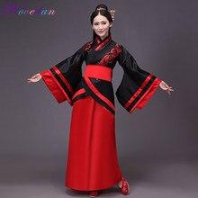 Женский традиционный костюм ханфу, костюмы, сценическое платье для танцев, китайский костюм танга, Женский чонсам