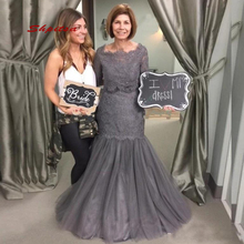 Grey Lace Mermaid Mother of the Bride Dresses