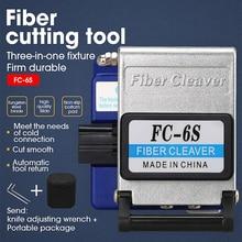 FC 6S ไฟเบอร์เย็น Contact 12 ใบมีด FC 6S โลหะวัสดุ FTTH สายไฟเบอร์เครื่องตัดมีด Cleaver เครื่องมือ