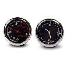 2 шт. мини автомобильные цифровые часы автомобильные часы украшение автомобиля аксессуары: цифровые часы и термометр