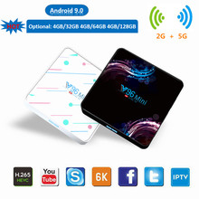 Vmade Newest Original V96MINI Android 9.0 OS Smart TV Box Allwinner H6 4GB+32GB H.265/HEVC Support YouTube Facebook Media Player vmade newest original v96mini android 9 0 os smart tv box allwinner h6 4gb 32gb h 265 hevc support youtube facebook media player