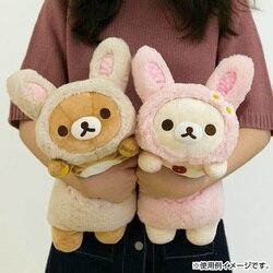 Japanischen san-x Einfach Bär Rilakkuma Ostern Ei Bunny Plüsch Puppe Kissen