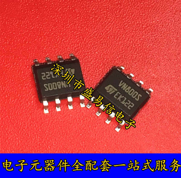 44 nos circuito integrado de alto rendimiento 1PCS portador de chip con plomo plástico MACH 111-12JC-14JI
