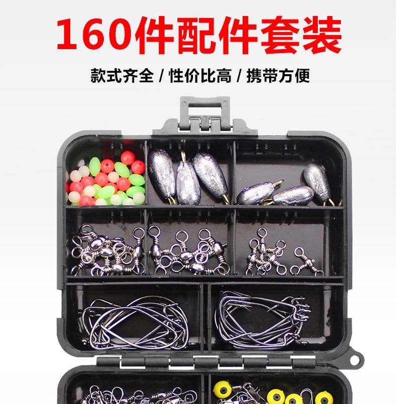 160 pçs caixa kit de acessórios de