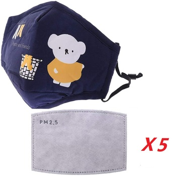 Recycling Washable Kids Activated Carbon Filters Cotton Filtration Boby-Face Protection Outdoors