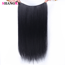 SHANGKE 24 Flip On Wire In Synthetic Hidden Invisible Not Clip Headband Straight High Temperature Fiber Hair extension