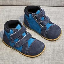 Tipsietoes新冬子供裸足靴革マーティン幼児雪ボーイファッションスタースニーカーボタ