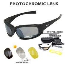 Очки солнцезащитные Daisy X7 мужские фотохромные, тактические поляризационные, комплект очков C5 для военных игр, стрельбы, велоспорта