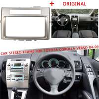 1PCS Car CD/DVD Stereo Frame Fascias Trim 2 DIN Car For TOYOTA Corolla Verso 2004 2005 2006 2007 2008 2009 Adapter Dash kit