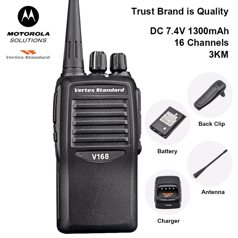 Motorola Vertex Standard LMR V168 Walkie Talkie With 16 Channels 460-4440MHz 25 / 12.5kHz