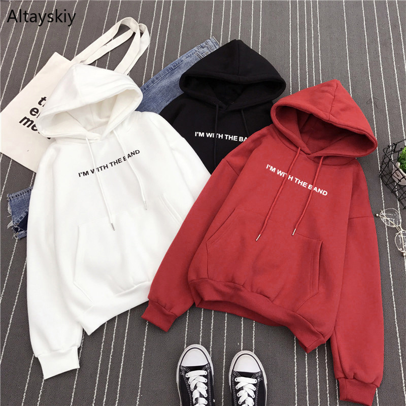 Hoodies Women Ulzzang Autumn Winter Students Trendy Elegant Female Letter Pullover Hooded Womens Korean Soft Sweatshirts 2020
