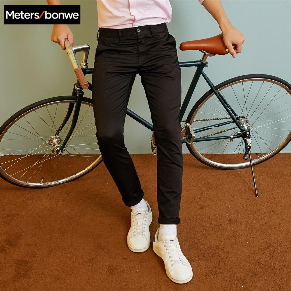 Metersbonwe brand men pants casual trousers korean slim jogger pants youth overalls штаны мужские