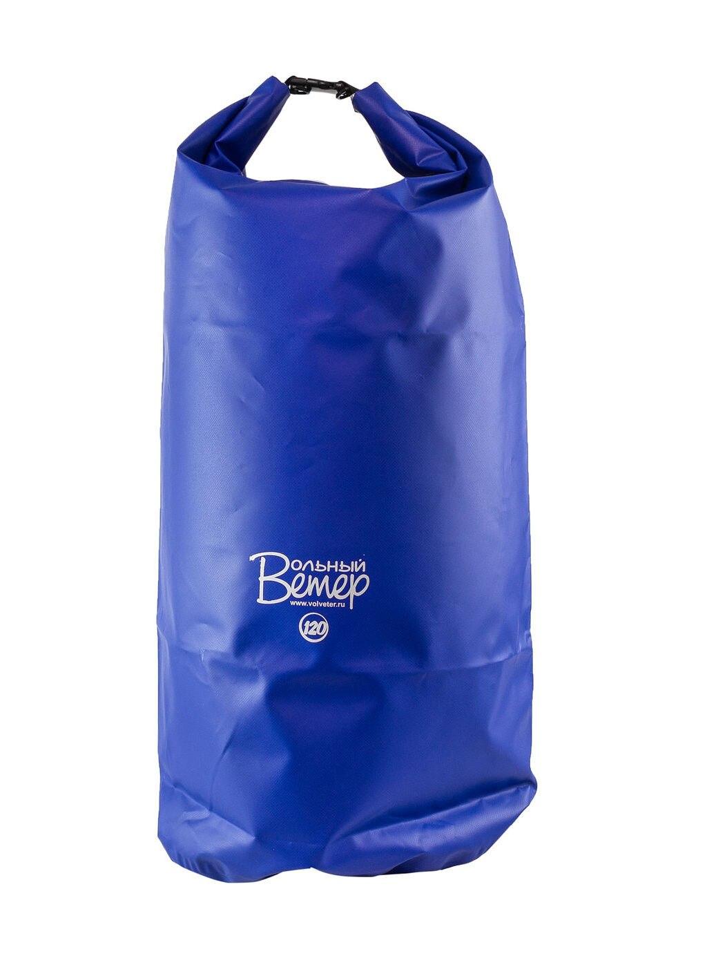 PVC Hermobag 120L Blue 21006_blue