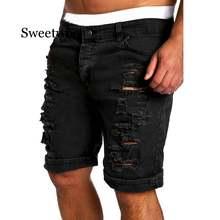 Новинка 2020 мужские классические джинсовые летние повседневные
