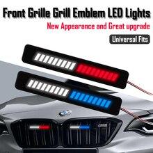 Universal ajuste guarnição da grade dianteira externa do carro led luz emblema decoração frente malha máscara capa led luzes diurnas barra