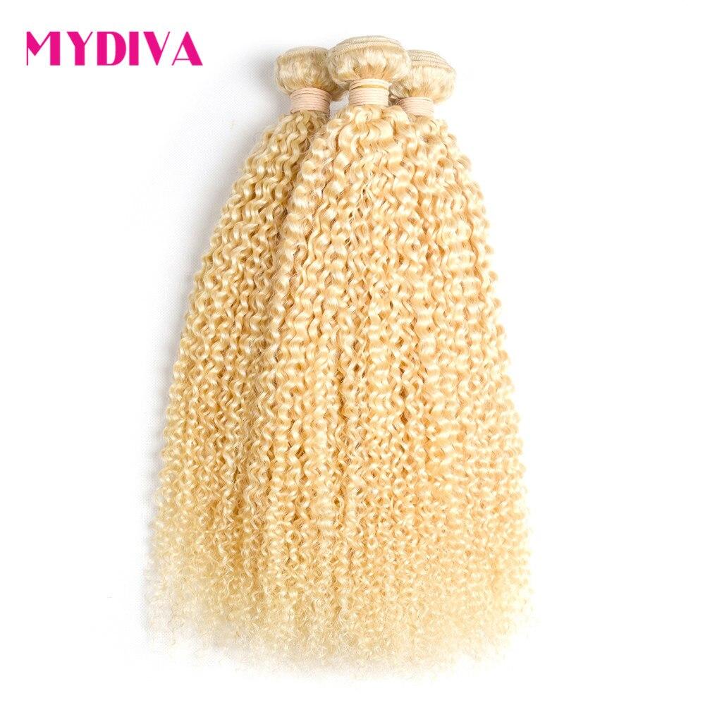 613 блонд, Курчавые Кудрявые бразильские волосы, Пряди 10-30 дюймов, человеческие волосы Remy, волнистые, для наращивания, медовый блонд, 3 пряди/Лот, Mydiva