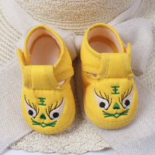 Buy Autumn Non-slip Baby Study Walking Shoes Tiger Head Shoe Square Shoes Baby Single walk Shoe directly from merchant!