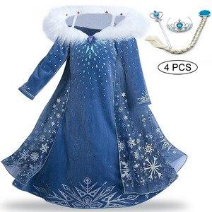 Meninas carnaval cosplay traje de natal vestido crianças vestidos de festa para meninas princesa elsa vestido crianças fantasia 3 4 5 6 8 10 ano