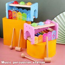 Игрушки для раннего развития детей скамья с выдвижным ксилофоном