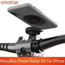 Xe Đạp Giá Đỡ Điện Thoại Đa Năng Tay Lái Xe Đạp Di Động Giá Đỡ ĐTDĐ Xe Máy Nhanh Núi Đứng Cho iPhone Samsung Xiaomi GPS
