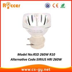 Roccer GENERAL R10 260 واط استبدال ل شعاع 260 تتحرك رئيس متوافق مع MSD البلاتين 10R/سيريوس HRI 260 واط 10R