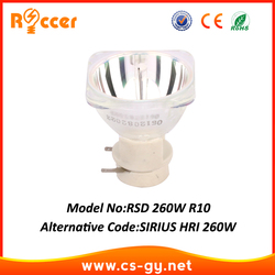Roccer GENERAL R10 260W zamiennik dla belki 260 ruchoma głowica kompatybilna z MSD PLATINUM 10R/SIRIUS HRI 260W 10R