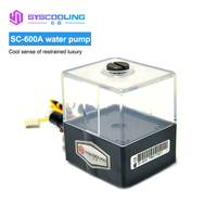 SYSCOOLING SC 600A Water cooled Circulation Pump Water Cooler Water Tank Integrated Cooling Computer Components 150ml 400L / H