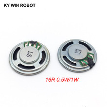 2pcs/lot New Ultra thin Mini speaker 16 ohms 0.5 watt 1 watt 0.5W 1W 16R speaker Diameter 23MM 2.3CM thickness 5MM