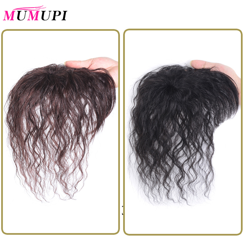 MUMUPI Women High Temperature Synthetic Hair Wig Clip Female Wig Corn Hot Natural Colors Short Curly Clip Closure Hair Extension