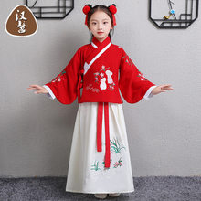 Hanfu Chinese style Girls Clothes Ming jacket skirt Traditional child baby Han Fu Spring autumn suit Performance Acting Costume(China)