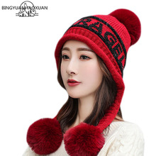 цена на BINGYUANHAOXUAN Women Fleece Lined Beanie Winter Knit Ear Flaps Hat with Pompom Cable Faux Knitted Hat