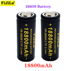 2021 New batteries 26650 rechargeable battery 50A lithium battery 3.7V 18800mA Suitable for Power Tools