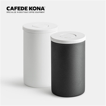 CAFEDEKONA sealed cans stainless steel 0.4L coffee storage jar with Unidirectional vent Store tea nuts Kitchen storage jars tool
