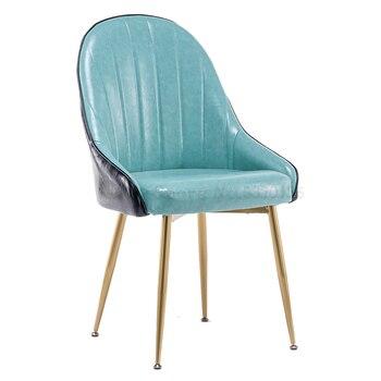 Скандинавский свет роскошный стул для столовой макияж пост современный дом табурет для ресторана говорить о металлической моде