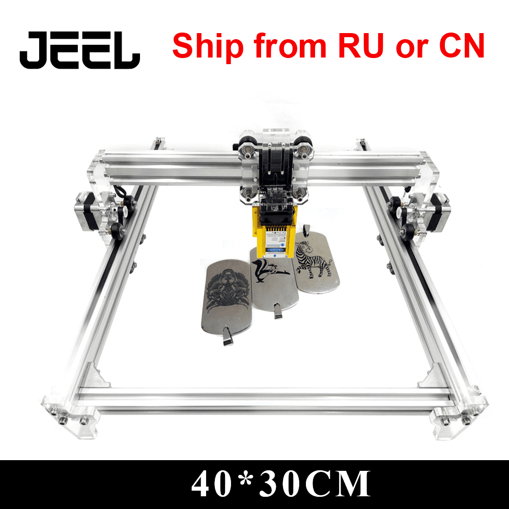 0.5W/2.5W//3.5W /5.5W/15W CNC Laser Engraving Machine 40*30cm S12Axis DC 12V DIY Wood Router Laser Cutter /Printer/+Laser Goggle